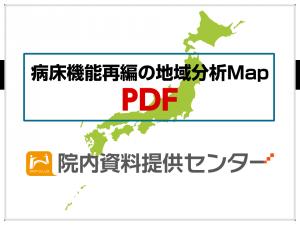 2011年度・島根県